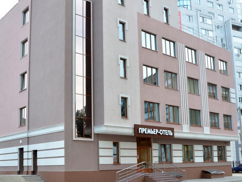 Продажа гостиницы в центре г. Воронежа