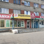 Продажа.Торговое помещение 88 кв.м. в Воронеже по адресу : ул. Новосибирская, д. 66
